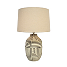 Lampe de table Damara