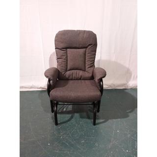 Chaise inclinable oscillante - Boîte ouverte