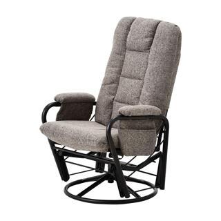 Chaise berçante, pivotante et inclinable