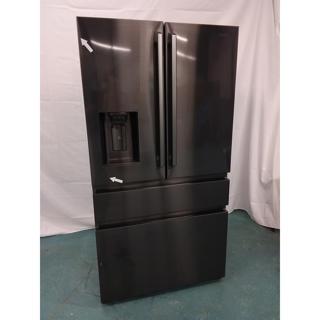 Réfrigérateur à double porte 22.6 pi3 - Légères imperfections