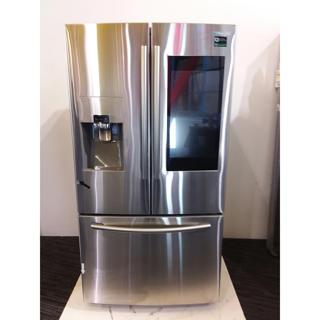 Réfrigérateur à double porte 24.2 pi3 - Légères imperfections