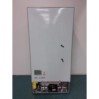 Réfrigérateur à double porte 16.9 pi.cu. - Légères imperfections