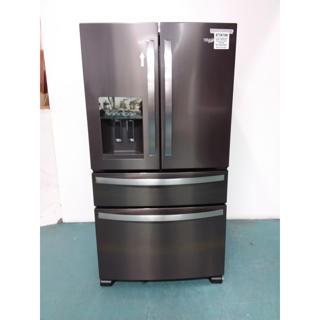 Réfrigérateur à double porte 24.5 pi3 - Légères imperfections