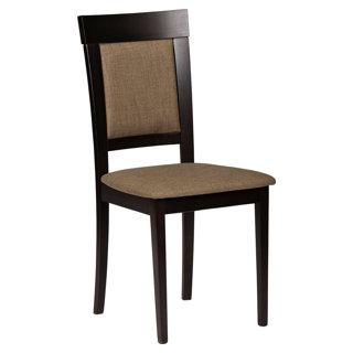 Chaise de cuisine