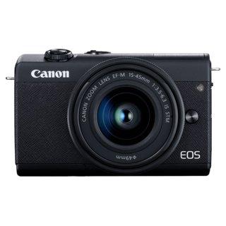 Appareil photo numérique de 24.1 MP 4k
