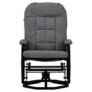 Chaise bercante pivotant en tissu