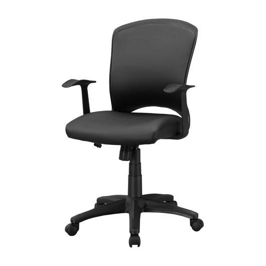 Chaise de bureau Monarch Specialities