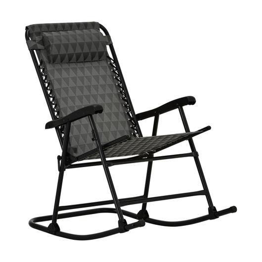 Chaise berçante extérieure